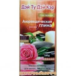 """Маска из глины для волос, лица и тела с Розой """"Day 2 Day Care"""", 100 г."""