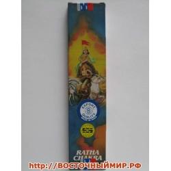 """Благовония Колесница Бога Солнца (Ratha Chakra) """"Satya"""" 10 г."""