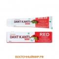 "Зубная паста РЕД Дант Канти (Dant kanti RED) ""Patanjali"", 100 г."