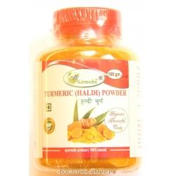 """Куркума молотая (Turmeric, Haldi powder) """"Karmeshu"""", 100 г."""