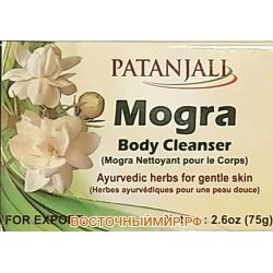 """Аюрведическое мыло Могра (Жасмин, ayurvedic soap Mogra) """"Patanjali"""", 75 г."""