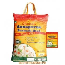 "Рис Басмати экстрадлинный Аннапурна пропаренный (Annapurna Basmati Rice) ""Chanda"", 5 кг"