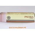 Псора мазь (Psora Ointment) «Ayulabs», 15 г.