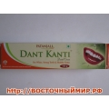 "Зубная паста Дант Канти (Dant kanti)  ""Patanjali"" 100 г."