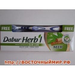 """Зубная паста Ним с щеткой (Neem) """"Dabur"""". 150 г."""