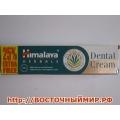 "Зубная паста Dental cream ""Himalaya"" 100 г."