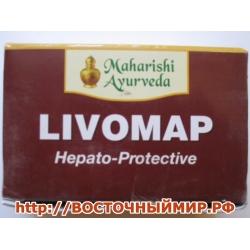 "Ливомап (Livomap) ""Maharishi Ayurveda"", 450 мг, 100 таб."