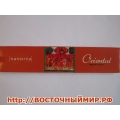 Благовония Ориентал (Oriental natural incense)