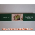 Благовония Herbalina natural incense