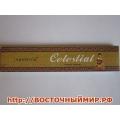 Благовония Celestial natural incense