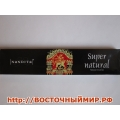 Благовония Super natural incense