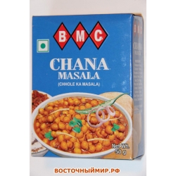 "Чана масала (Chana masala) ""BMC"", 100 г."