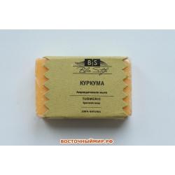 """Аюрведическое мыло Куркума """"Bliss Style"""", 100 г."""