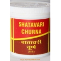 "Шатавари чурна в порошке (Shatavari churna) ""Vyas"", 100 г."