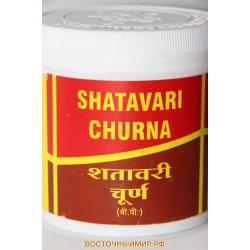 """Шатавари в порошке (Shatavari churna) """"Vyas"""", 100 г."""