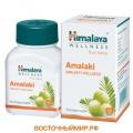 """Амалаки (Amalaki) """"Himalaya"""" 250 мг, 60 таб."""
