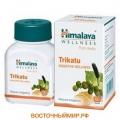 "Трикату (Trikatu) ""Himalaya"", 125 мг, 60 таб."