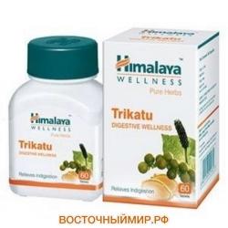 "Трикату (Trikatu) ""Himalaya"" 60 таблеток"