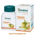 "Трипхала (трифала, triphala, trifala) ""Himalaya"", 250 мг., 60 таб."
