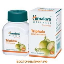 """Трифала (Triphala) """"Himalaya"""", 60 таб."""