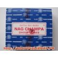 "Благовония в конусах Наг Чампа (Nag champa) ""Satya"", 12 шт."
