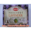 "Благовония в конусах Лаванда (Lavender precious) ""HEM"", 10 шт."