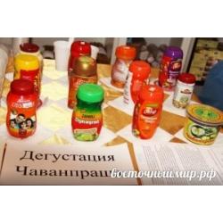 Дегустация Чаванпраша (15 видов) выезд по Екатеринбургу