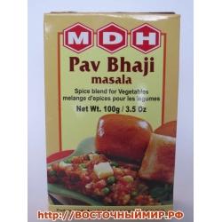 """Пав Бхаджи масала для овощей (Pav bhaji) """"MDH"""", 100 г."""