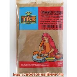 "Корица молотая (Cinnamon) ""TRS"", 100 г."